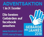 BBW Leipzig